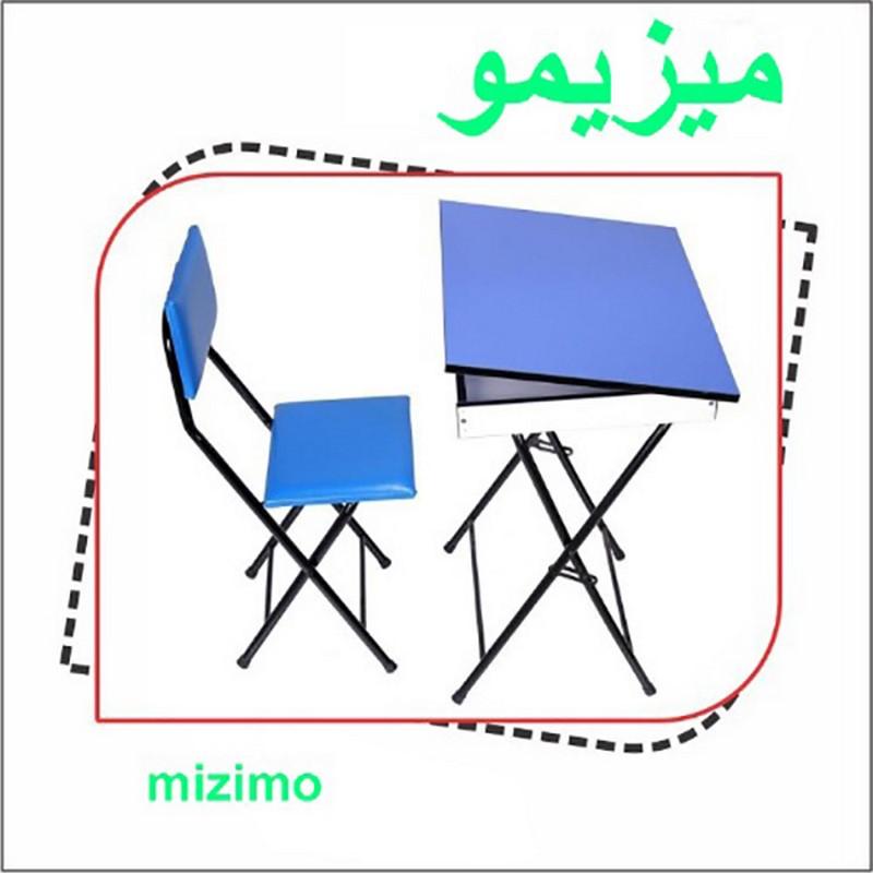 میزیمو Mizimo